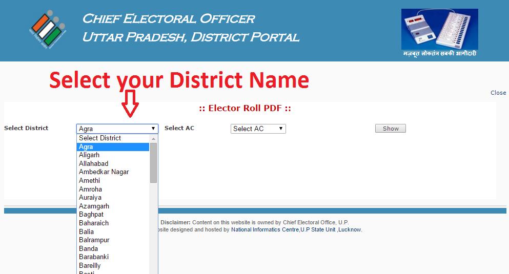 Uttar Pradesh Voter List mein naam dekhne ki jankari । उ